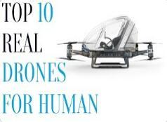 颠覆想象,十大可骑乘的无人机Top排行榜