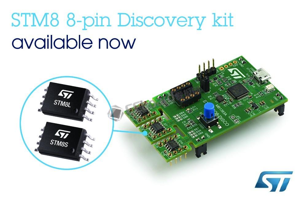意法半导体发布含三款8引脚STM8微控制器的单板Discovery 套件