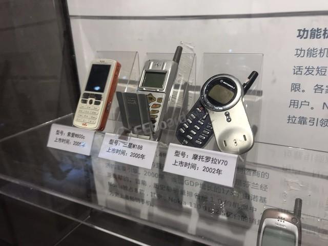 十年对比挑战:手机十年风雨路,前途是否光明?
