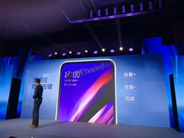 vivo APEX 2019亮相:实体按键终结,搭载全屏幕指纹