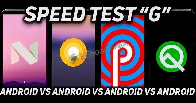 [视频]Android Q公测版本在初代Pixel智能机上跑得飞快