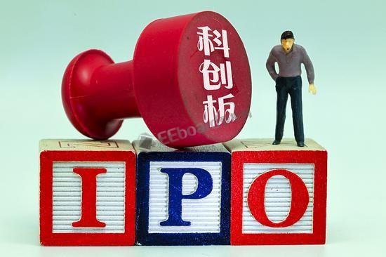 乐鑫信息、紫晶存储科创板IPO申请获受理