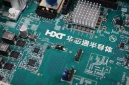 专利受制、杀入红海,是什么杀死了合资芯片公司华芯通?