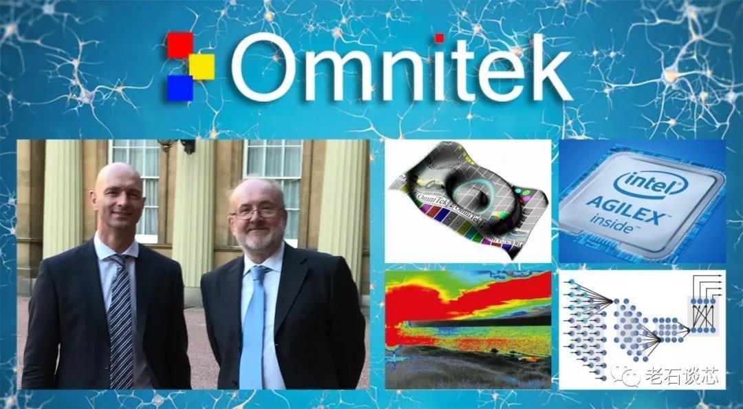 英特尔收购Omnitek背后的逻辑
