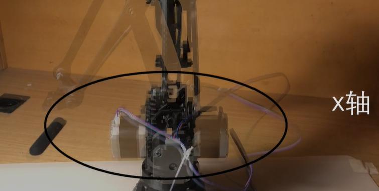 【教程】抓取机械臂坐标系的建立