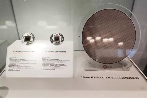 纯国产处理器兆芯KX-U6880性能领先英特尔酷睿