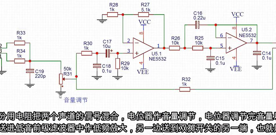 【项目实录】单电源双模功放(内含电路图设计讲解)