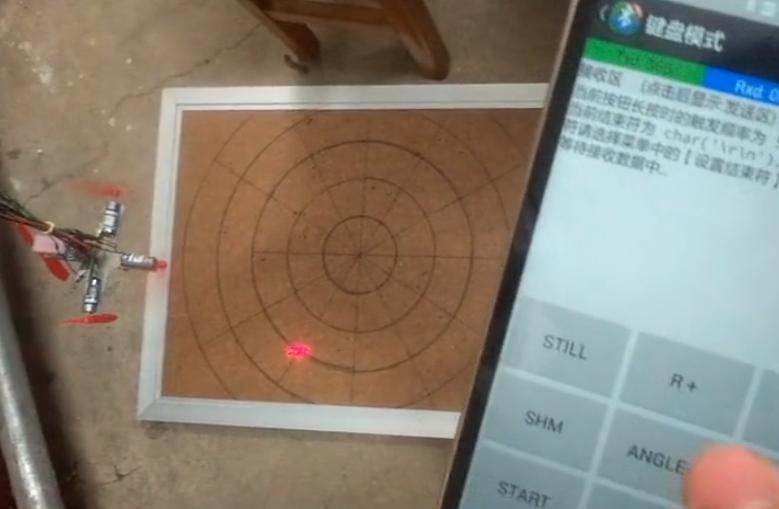 [项目演示]可手机控制的风力摆(附?#21019;?#30721;)