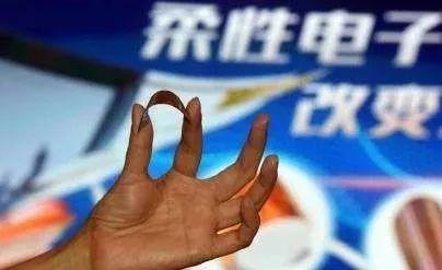 柔性芯片問世,為中國制造