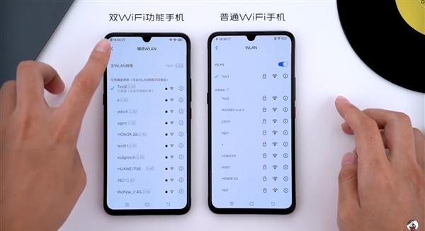 可以连接两个WiFi,VIVO无线技术全球领先