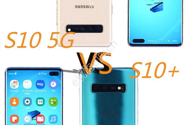 S10 5G版对比S10+:从拆解看不一样的电路设计方案