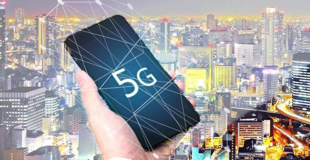 8大原因总结5G手机速度快