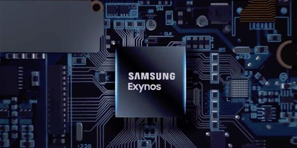 三星Exynos 9825,硬抗骁龙855+
