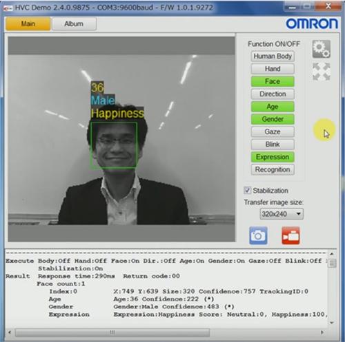 最小化成本,基于微控制器的人脸识别电路设计