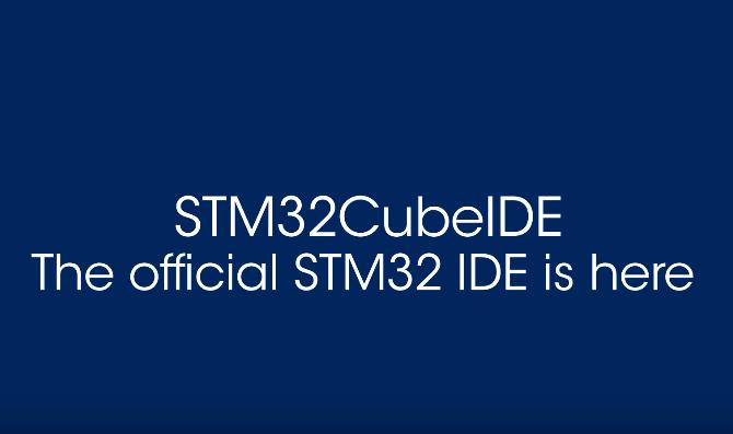 [操作演示]STM32CubeIDE用起來有多方便?
