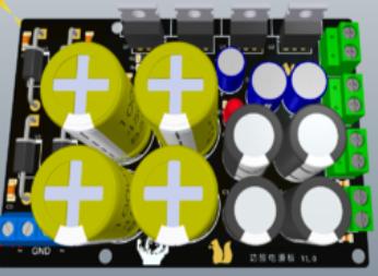 电源模块设计方案专辑