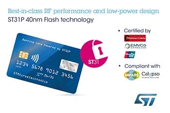 意法半导体双接口安全微控制器ST31P450,提升非接银行卡和电子身份证的安全性和便捷性