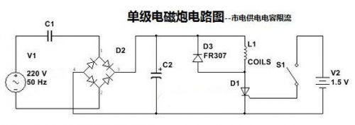 打造强悍二级加速电磁炮:可控硅开关光电触发,ZVS升压效率惊人!