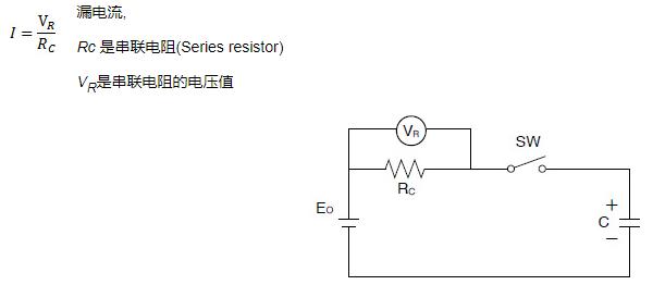 超级电容,如何设计电路?