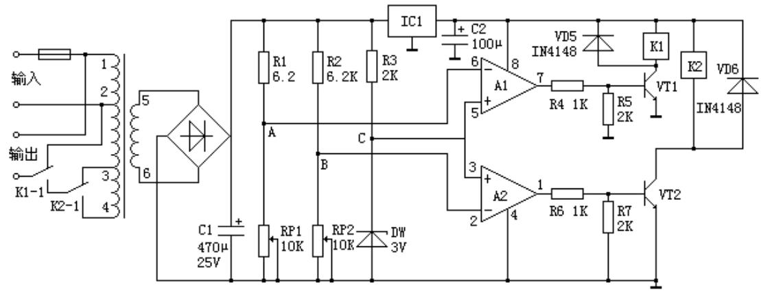 保证可靠电源供给,交流稳压器电路设计