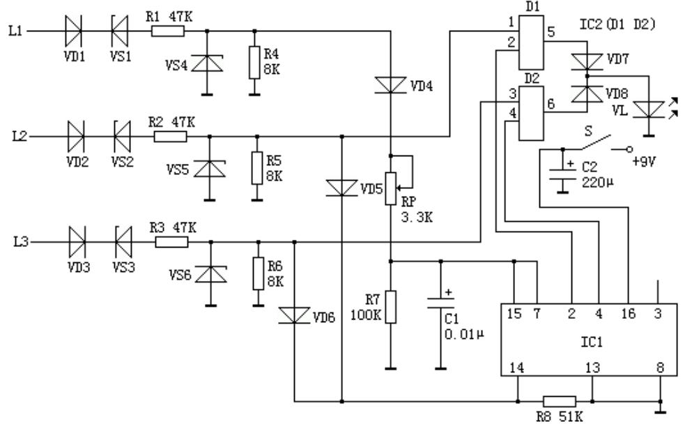 LED作为警示,三相交流电相序指示器电路方案设计