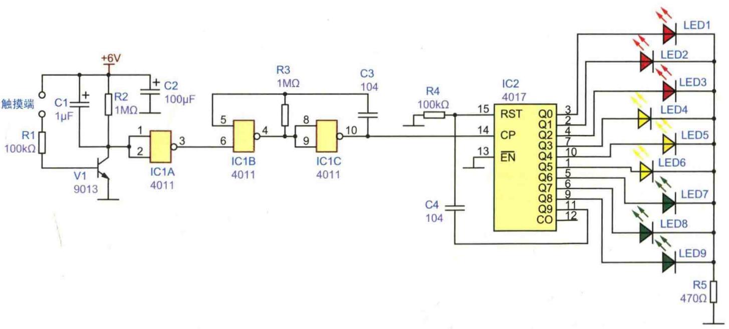营造不一样的节日氛围,触摸式猜谜循环LED电路设计