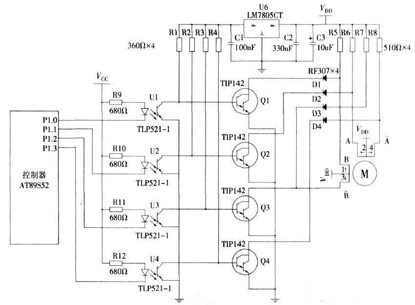 二相步进电机驱动电路设计