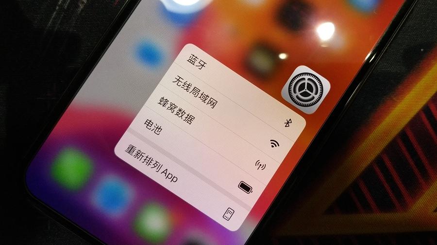 苹果新专利:利用垂直腔表面发射激光器实现3D Touch,又将引领世界?