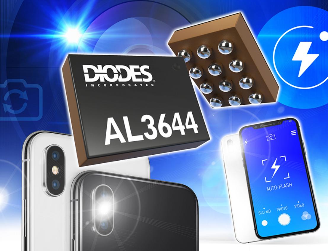 Diodes推出高速双信道闪光灯LED驱动器,提供稳定高电流