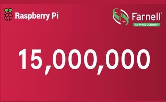 e络盟树莓派全球累计出货1500万套
