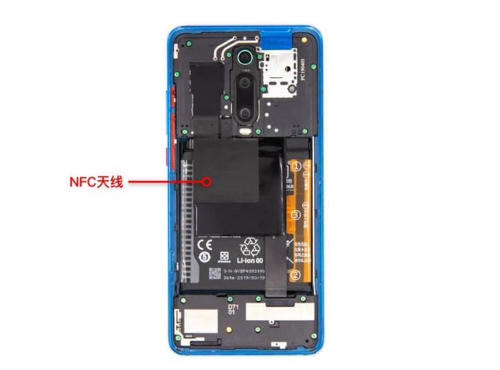 暑期手机性价比之王——红米K20p拆解