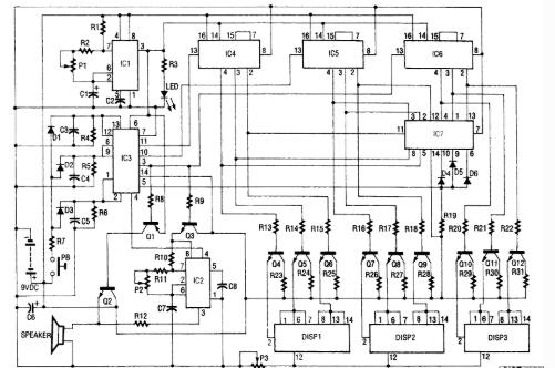 电子自动售货机电路设计