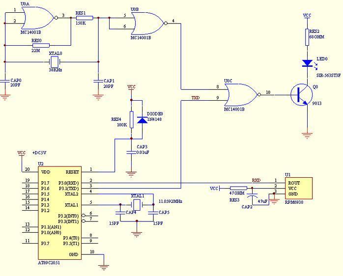 基于單片機紅外通訊電路設計
