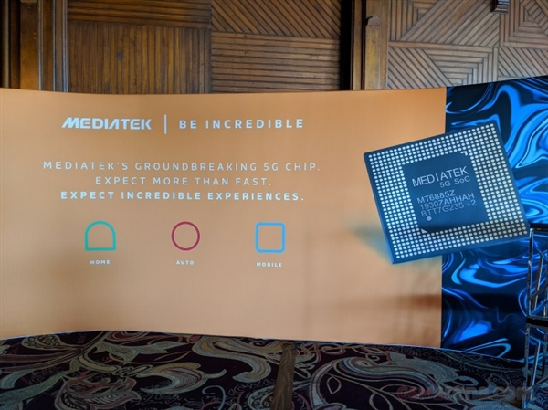 联发科最强5G SoC马上发:ARM A77+G77最强公版架构