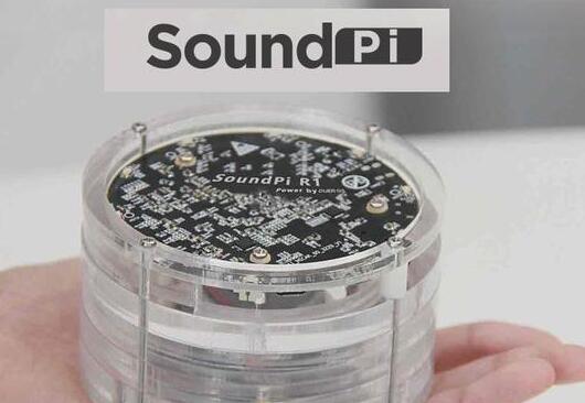 语音AI晋级之路,声智科技SoundPi迷你开发板实现离在线混合语音模组