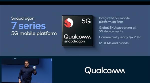 华为只是抢占先机,高通5G平台已占国内90%份额,终将后来居上