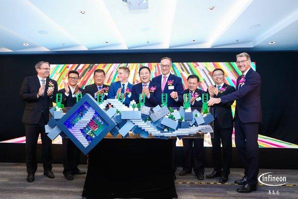英飛凌大中華區新總部在上海正式啟用