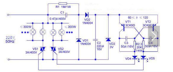 炫酷彩燈 雙色彩燈電路設計分析