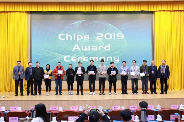 国外芯片技术交流-大佬发话:RISC-V将和英特尔ARM三分天下risc-v单片机中文社区(1)