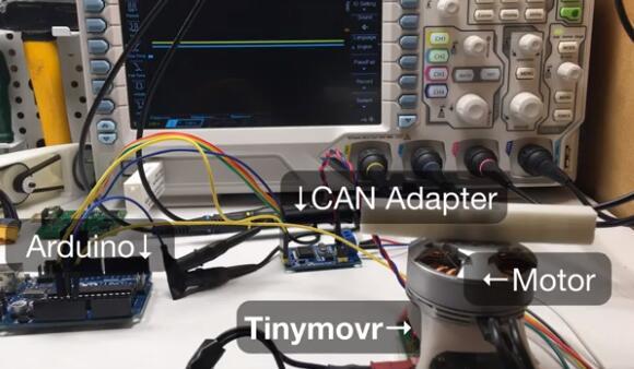 专为经济,精确,集成的机器人运动控制打造-基于PAC5523 MCU的电机控制器电路方案设计