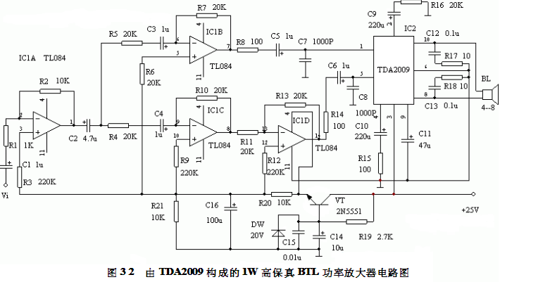 由TDA2009构成的1W高保真BTL功率放大器