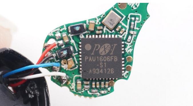 基于PAU1606藍牙音頻芯片電路方案設計的漫步者真無線藍牙游戲耳機拆解