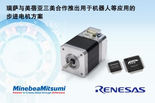 Vishay推适于24V系统和工业应用双向开关电路方案设计的共漏极器件