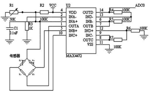 可穿戴腕式电子血压计传感电路设计图分析
