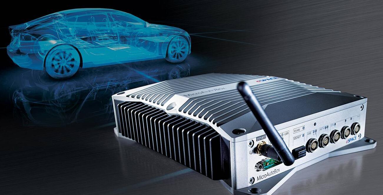 dSPACE宣布发布MicroAutoBox III:更强算力的四核处理器