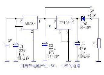 基于AH805升壓模塊及FP106升壓模塊設計的3V轉+5V或+12V的電路方案